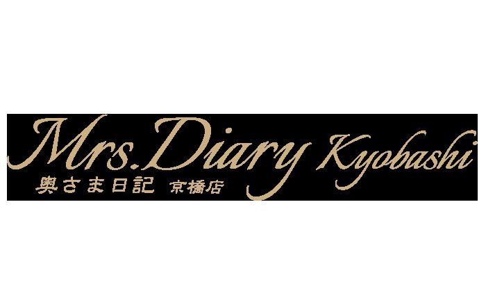 京橋・人妻|奥さま日記京橋店 公式サイト
