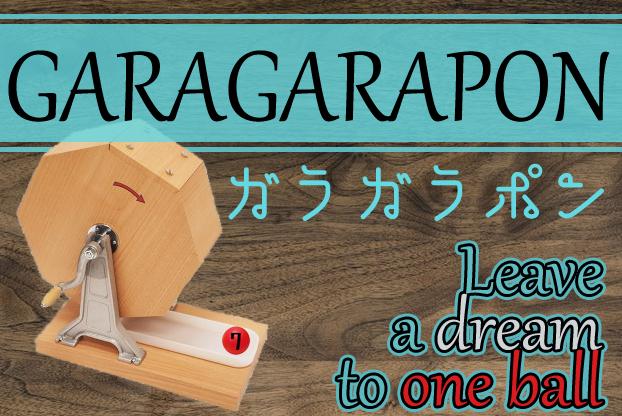 6月の月間イベント 「ガラガラポン」